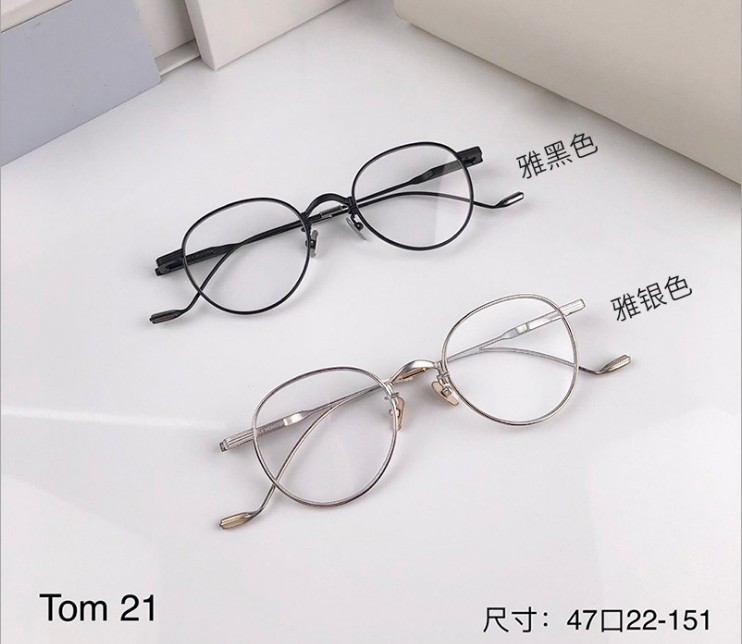 保罗乔治gm同款钛合金眼镜架现货男女可配防蓝光2020新款眼镜框
