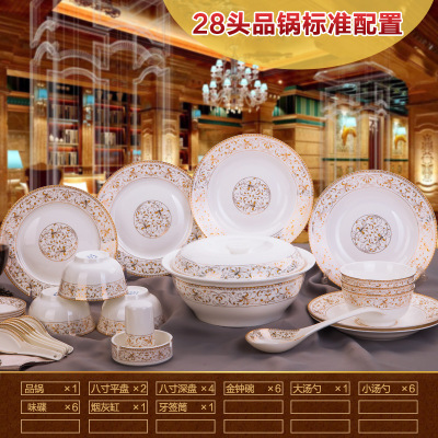 景德镇陶瓷太阳岛餐具