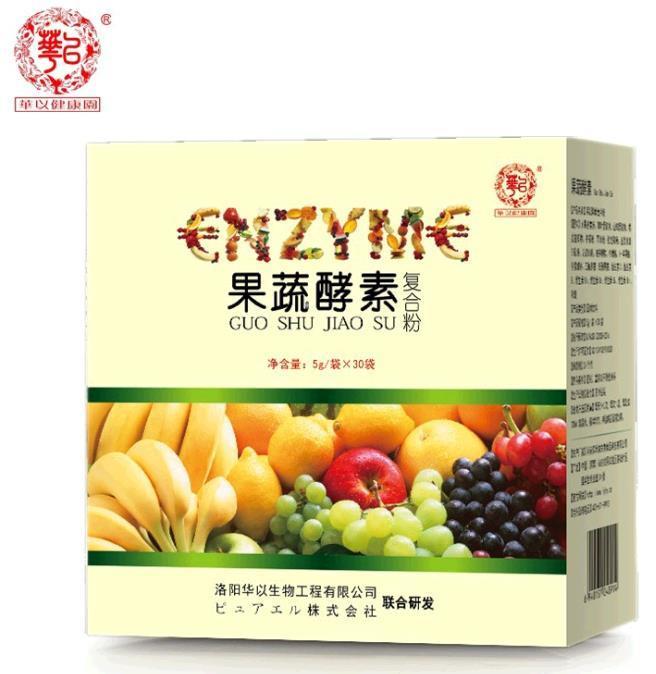 果蔬酵素粉 万大SOD综合水果孝素正品 复合果蔬酵素粉批发代理
