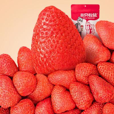 三只松鼠草莓干106g水果干果脯办公室零食组合休闲零食批发