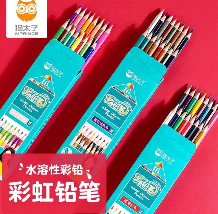 猫太子水溶性彩铅套装 48色儿童素描绘画铅笔 小学生原木彩色铅笔