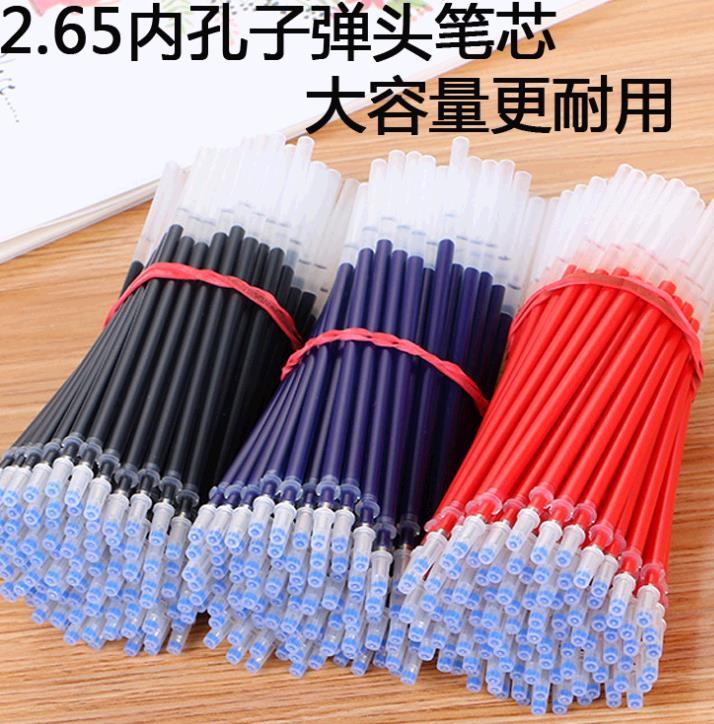加粗内径0.5mm子弹头笔芯 中性笔水笔替芯黑红蓝针管笔芯厂家