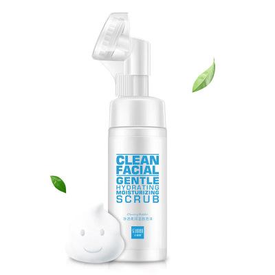 色娜娜净透柔润洁面泡沫补水保湿深层清洁滋养温和洁面乳护肤品