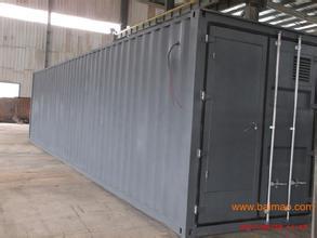 20英尺超高集装箱/特种集装箱/船级社证书/可按尺寸定制