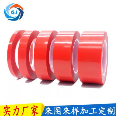 定制亚克力双面胶带 透明亚克力汽车泡棉胶带 无痕可移水洗胶带