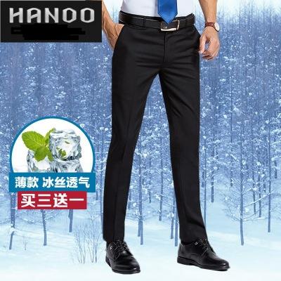 男士西裤夏季男西裤男式薄款西装裤品牌西裤批发免烫韩版修身职业