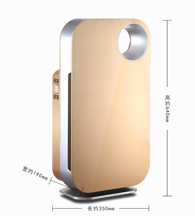 家用生活电器定制除烟雾PM2.5负离子智能空气净化器礼品小家电