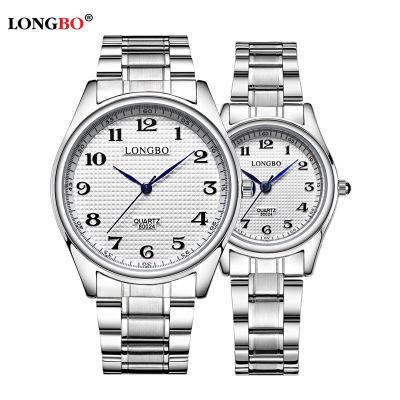 LONGBO/龙波 简约品牌情侣手表防水数字石英表 80024