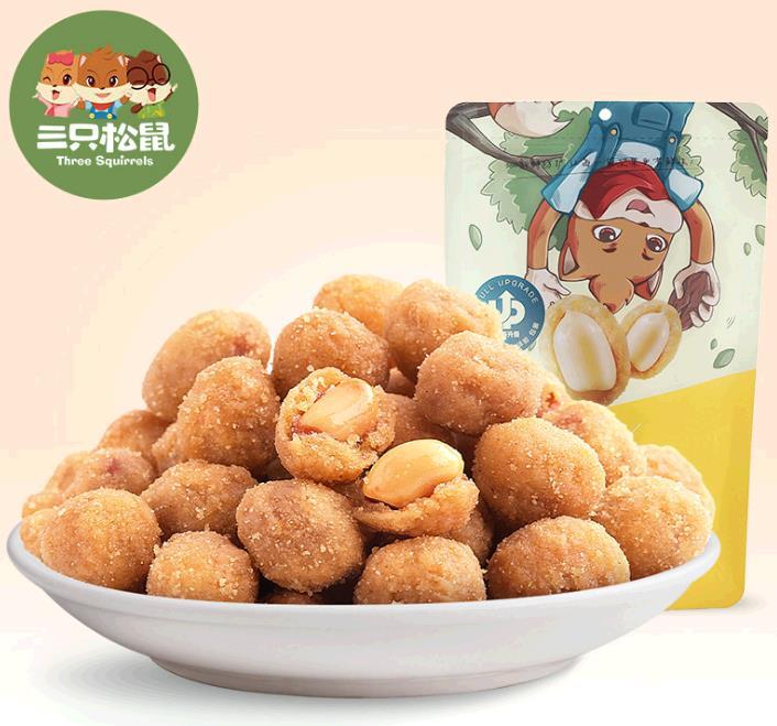 【三只松鼠多味花生205g】休闲零食特产坚果炒货花生米小吃整袋