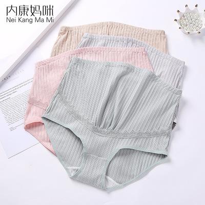 孕妇内裤高弹纯棉孕中期晚期高腰怀孕期内衣孕初期早期女薄款大码