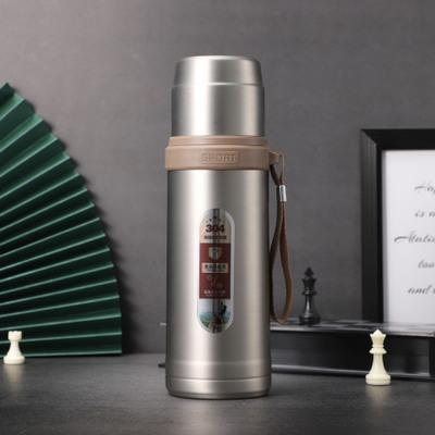吊带便携真空杯304不锈钢保温杯大容量运动水壶广告礼品定制杯