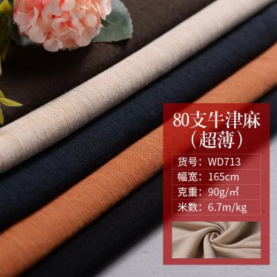 厂家直销休闲运动服装面料 针织纬编仿麻单面80支牛津麻超薄布料