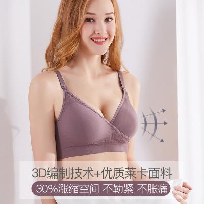 新款莱卡棉孕妇内衣交叉无缝无钢圈防下垂运动聚拢喂奶哺乳文胸罩
