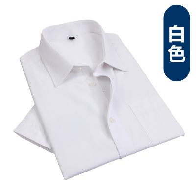 春夏新品男士衬衣男纯色襯衫轻奢商务男装工装修身免烫短袖衬衫