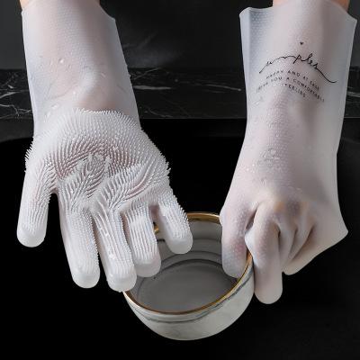 洗碗魔术硅胶手套耐用型家务防烫刷碗清洁洗衣服洗菜厂家直销
