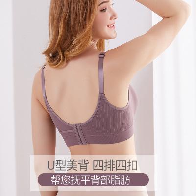莱卡棉孕妇哺乳文胸罩交叉无缝无钢圈防下垂运动聚拢喂奶内衣eBay