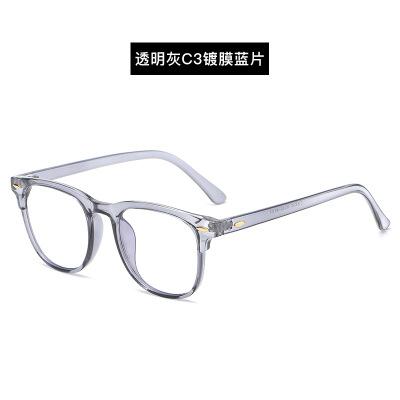 新款防蓝光平光镜时尚米钉眼镜框男女通用可配近视防蓝光护目镜