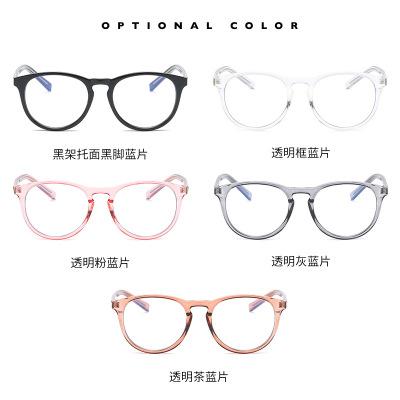 2020新款文艺风防蓝光平光镜圆框复古眼镜彩框镜架可配近视镜8828