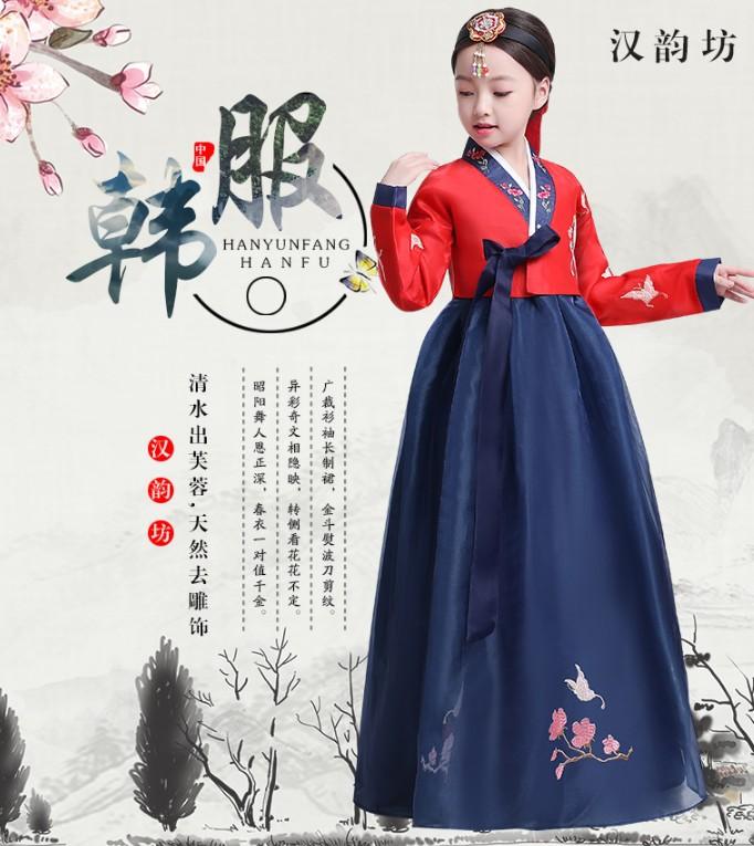 儿童绣花韩服朝鲜服韩国古装表演服女童韩服礼服
