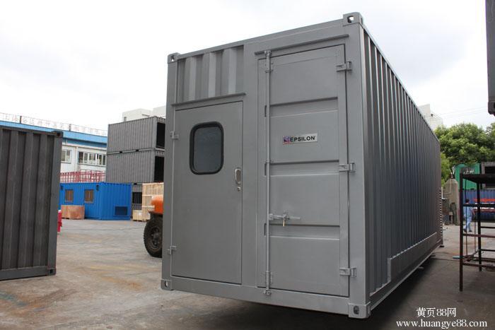 江浙沪供应二手集装箱,20英尺集装箱40尺集装箱