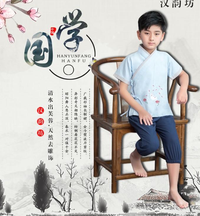 原创汉服夏季男童国学服短袖短裤中国风古装两件套装现货
