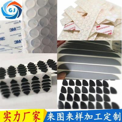 厂家定制硅胶垫片 小风扇自粘硅胶脚垫 防滑防震硅胶垫 硅胶圈