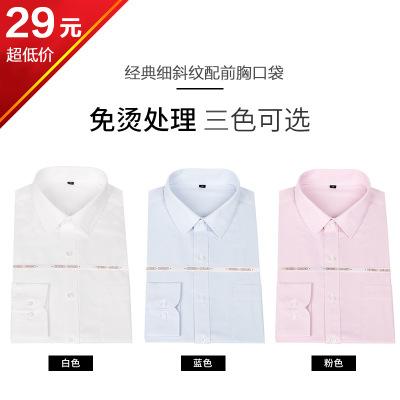 新款男士修身商务工作长袖衬衫潮流白色领免烫男斜纹拼色时尚衬衣