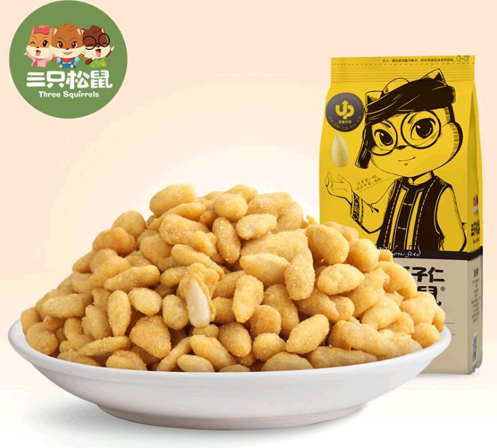 【三只松鼠蟹黄味瓜子仁218g】休闲零食特产蟹黄味葵花籽仁炒货