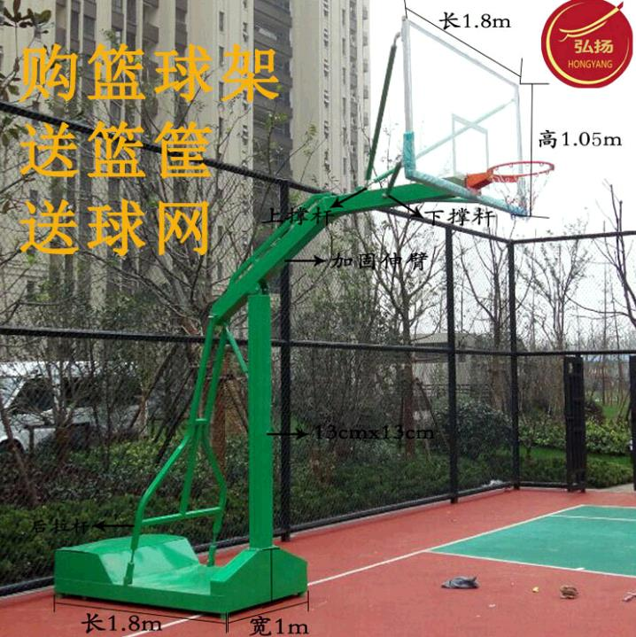 厂家直销凹箱移动式篮球架子公园小区学校广场篮球架一件代发