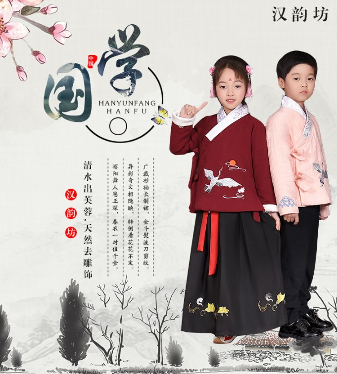 儿童冬季汉服女童宝宝加绒加厚国学服中国风保暖男女套装