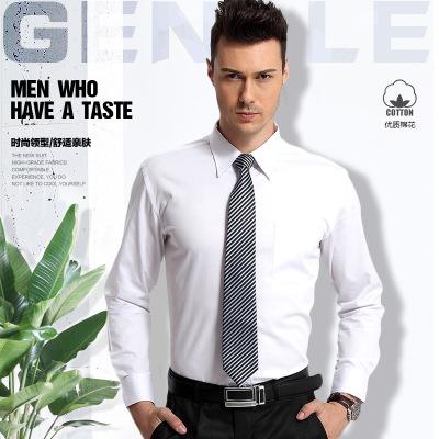 职业装衬衫定制现货修身型商务衬衫加工男士衬衣长袖纯色款绣logo