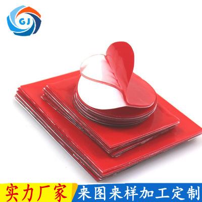 亚克力无痕透明双面胶 高粘透明圆形双面胶 强力自粘可移双面胶