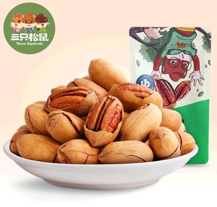 【三只松鼠_碧根果120g】零食坚果干果山核桃长寿果奶油味