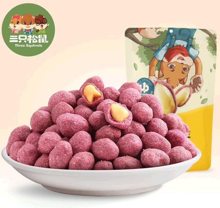 【三只松鼠紫薯花生205g】休闲零食办公室小吃坚果炒货花生米