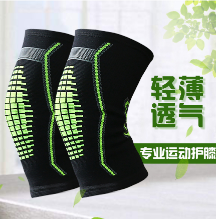运动护膝男膝盖关节保护超薄护套薄款夏季女跑步篮球装备针织批发