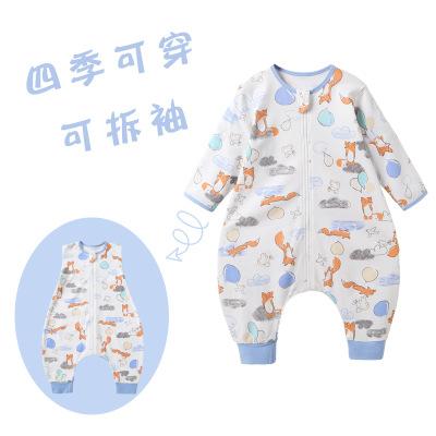 巴仔兔 婴儿睡袋春秋双层可拆袖宝宝防踢被纯棉儿童睡衣