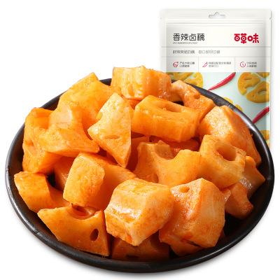 【百草味-香辣卤藕180g】麻辣莲藕零食小吃 即食休闲食品藕片