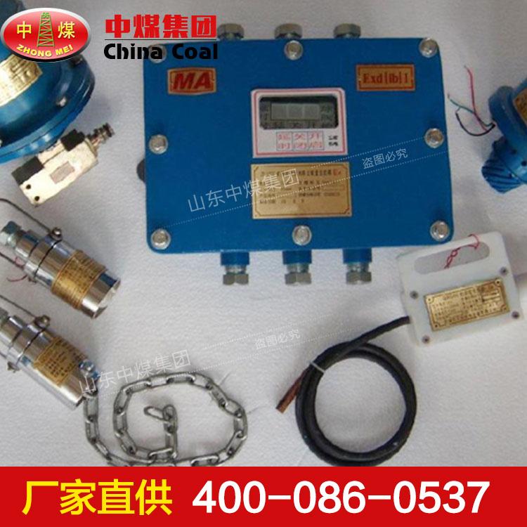 洒水降尘装置技术参数,洒水降尘装置安装使用
