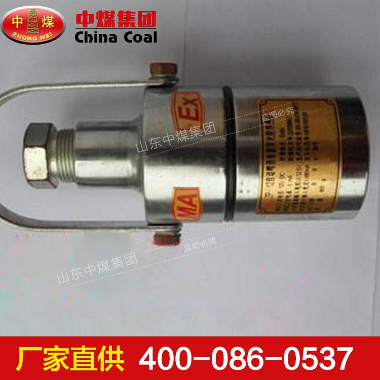ZP-12C洒水降尘装置用触控传感器工作原理,触控传感器技术参数