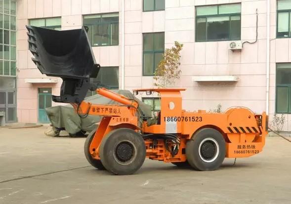 电动侧卸铲运机