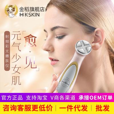 美容仪器金稻脸部家用导入仪光子嫩肤仪面部射频提拉紧致按摩器女