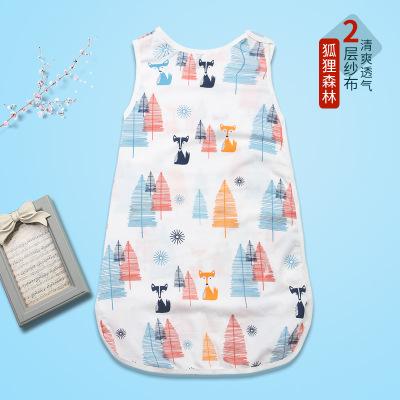 婴儿背心无袖睡袋纱布超薄宝宝哈衣睡衣儿童用品防踢被神器春夏季