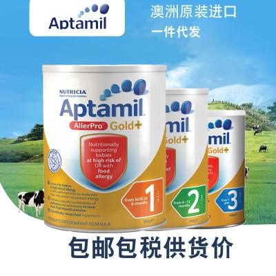 澳洲Aptamil爱他美度水解原装进口爱他美婴幼儿奶粉