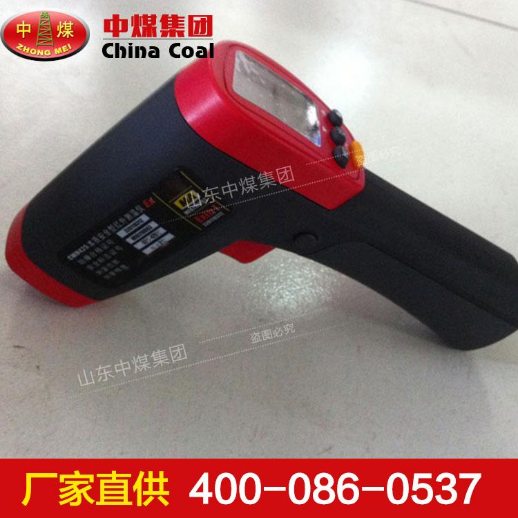 CWG550红外测温仪参数全,CWG550红外测温仪结构优势