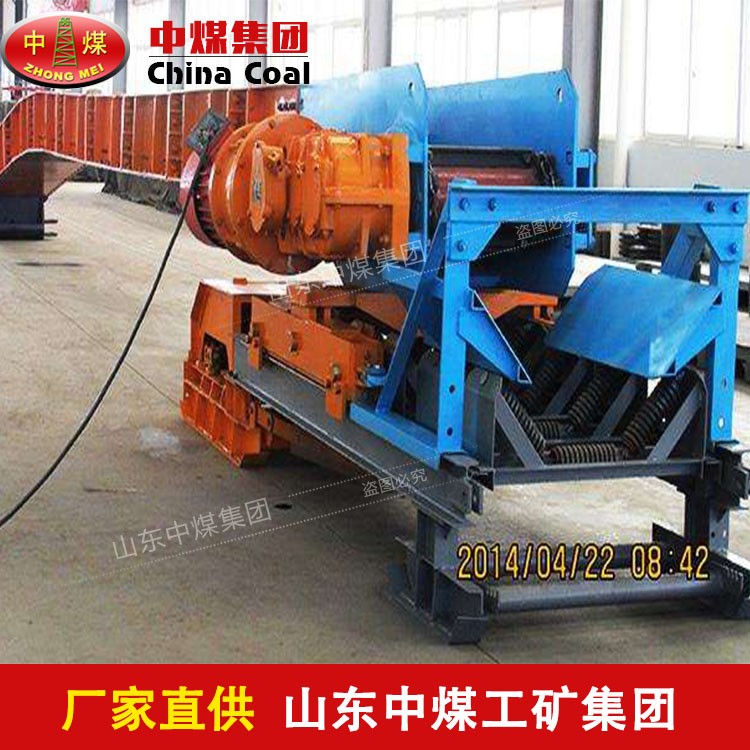 DZQ带式转载机 带式转载机型号齐全 带式转载机生产厂家