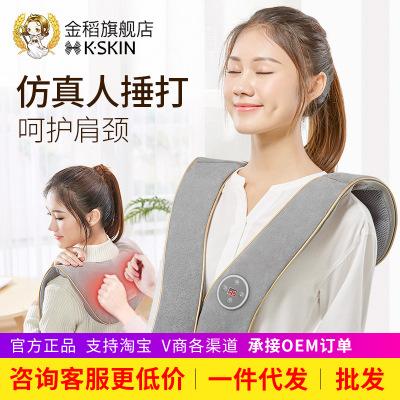 稻肩膀颈肩按摩器捶打热敷腰部颈部披肩颈椎按摩英规美规KD880A
