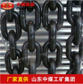 生产三环链  焊接三环链    三环链多少钱