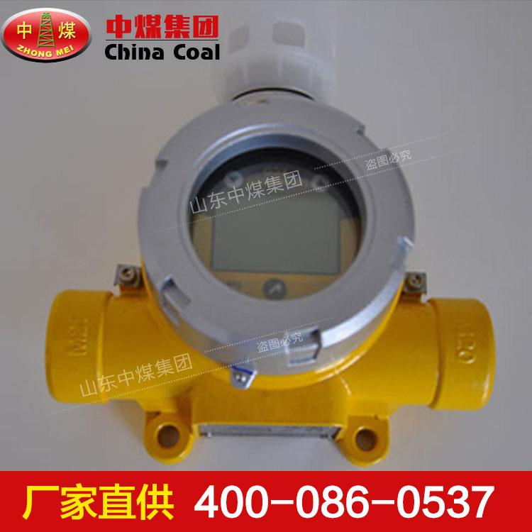 在线式甲烷检测仪产品特点,在线式甲烷检测仪技术参数