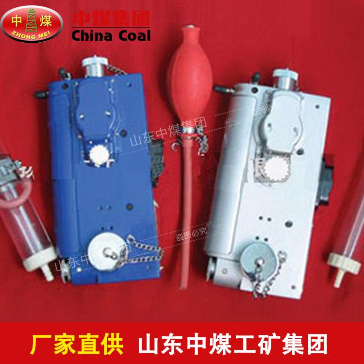 CJG10光干涉式甲烷测定器  仪器仪表