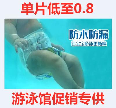 特惠装50片游泳馆同款一次性游泳纸尿裤婴儿游泳裤防水拉拉裤